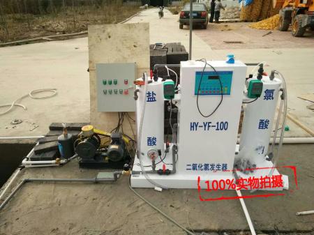 二氧化氯发生器2.jpg