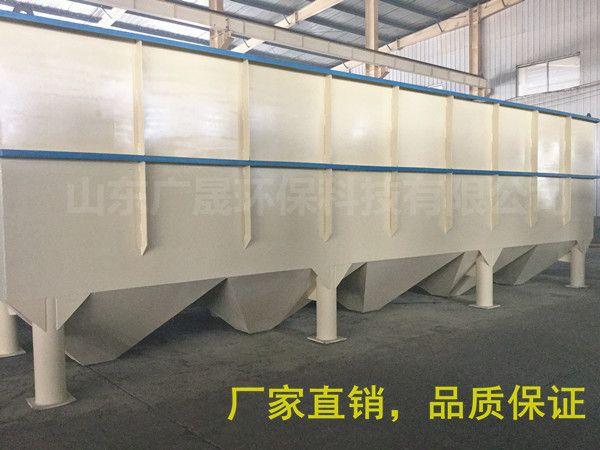 洗涤厂废水处理贝博APP体育官网