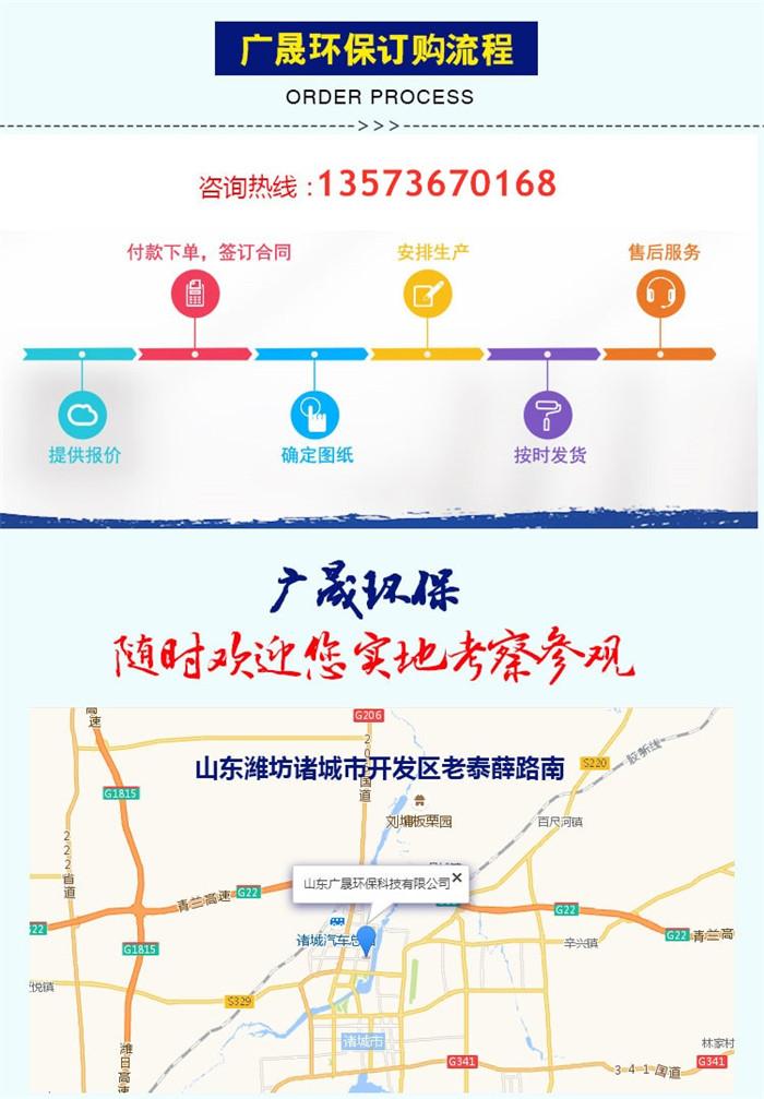 新 地埋雷竞技app苹果下载雷竞技官网手机版_05_看图王.jpg