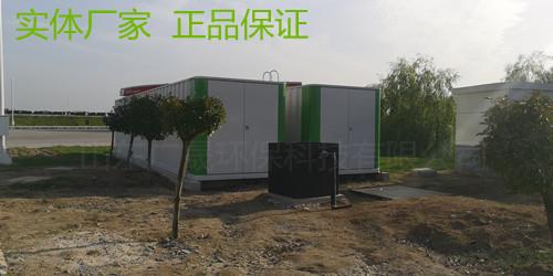 微信图片_20210524170010_副本.jpg