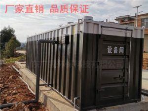埋地一体化水处理雷竞技官网手机版